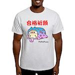 Goukakukigan Light T-Shirt