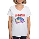 Goukakukigan Women's V-Neck T-Shirt