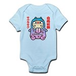 Goukakukigan2 Infant Bodysuit