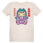 Goukakukigan2 Organic Kids T-Shirt
