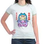 Goukakukigan2 Jr. Ringer T-Shirt