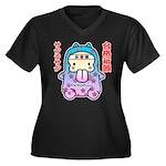 Goukakukigan2 Women's Plus Size V-Neck Dark T-Shir