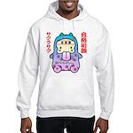 Goukakukigan2 Hooded Sweatshirt