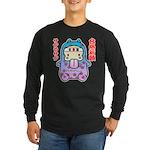 Goukakukigan2 Long Sleeve Dark T-Shirt