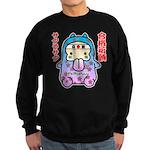 Goukakukigan2 Sweatshirt (dark)
