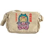 Goukakukigan2 Messenger Bag