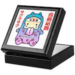 Goukakukigan2 Keepsake Box
