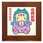 Goukakukigan2 Framed Tile