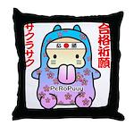 Goukakukigan2 Throw Pillow