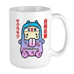 Goukakukigan2 Large Mug