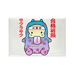 Goukakukigan2 Rectangle Magnet (100 pack)