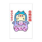 Goukakukigan2 Mini Poster Print