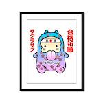 Goukakukigan2 Framed Panel Print