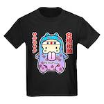 Goukakukigan2 Kids Dark T-Shirt