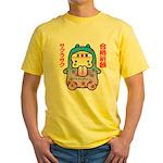 Goukakukigan2 Yellow T-Shirt