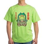 Goukakukigan2 Green T-Shirt