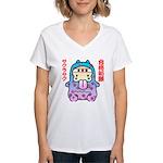 Goukakukigan2 Women's V-Neck T-Shirt
