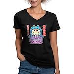 Goukakukigan2 Women's V-Neck Dark T-Shirt