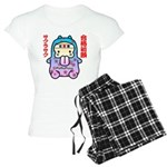 Goukakukigan2 Women's Light Pajamas
