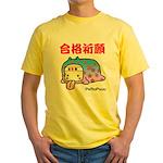 Goukakukigan3 Yellow T-Shirt