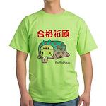 Goukakukigan3 Green T-Shirt