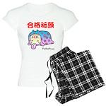 Goukakukigan3 Women's Light Pajamas