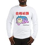 Goukakukigan3 Long Sleeve T-Shirt