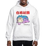 Goukakukigan3 Hooded Sweatshirt