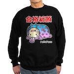 Goukakukigan3 Sweatshirt (dark)