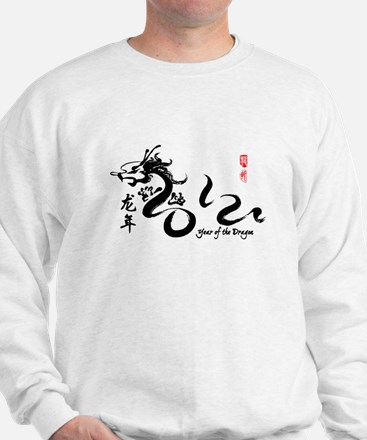 Year of the Dragon 2012 Black Sweatshirt