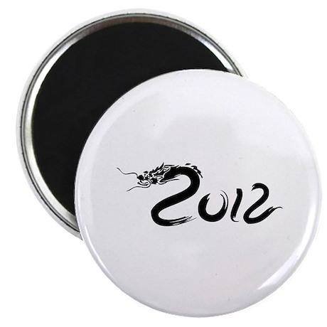 """2012 2.25"""" Magnet (100 pack)"""