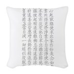 a Page from the Sutras Woven Throw Pillow