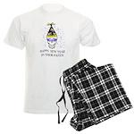 Happy New Year Pants Men's Light Pajamas