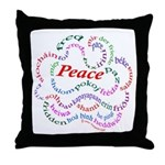 Fred-is-Peace Throw Pillow