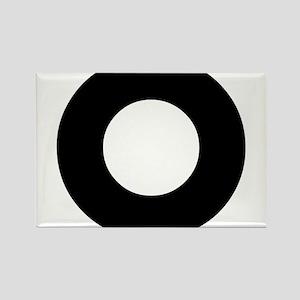 Letter O Rectangle Magnet