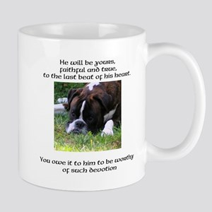 Are You Worthy? II design Mug