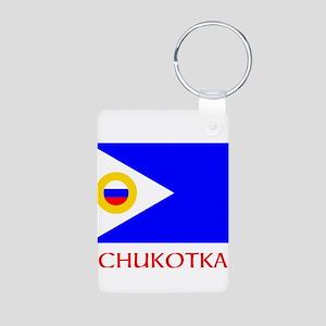 Chukotka (English) Aluminum Photo Keychain