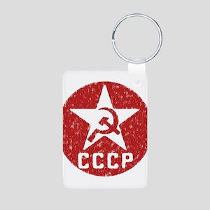 CCCP Aluminum Photo Keychain