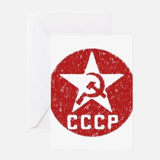 CCCP Greeting Card