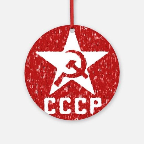 CCCP Round Ornament