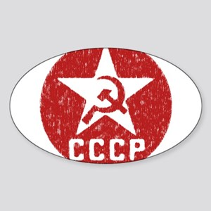 CCCP Sticker (Oval)