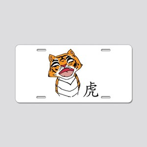 Tiger! Aluminum License Plate