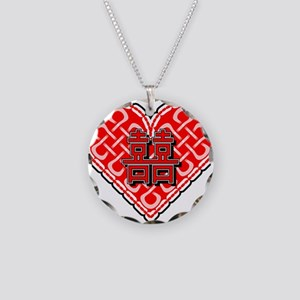 Double Happiness Valentine Necklace Circle Charm