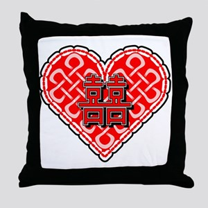 Double Happiness Valentine Throw Pillow