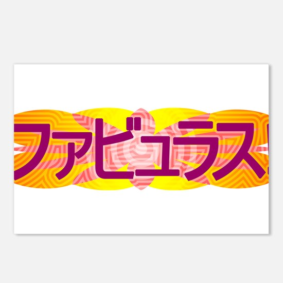 Kanji Fabulous Postcards (Package of 8)