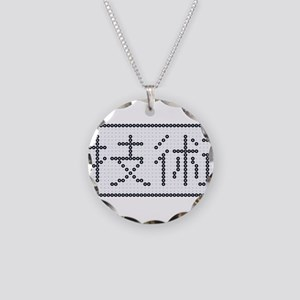 kanji technology Necklace Circle Charm