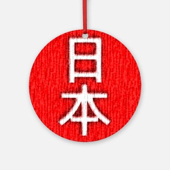 Japan Round Ornament