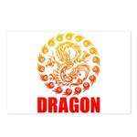 Tribal dragon 2 Postcards (Package of 8)