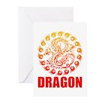 Tribal dragon 2 Greeting Cards (Pk of 10)