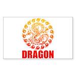 Tribal dragon 2 Sticker (Rectangle 10 pk)